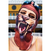 Cool Motorcycle Leopard Face Shaped Mask