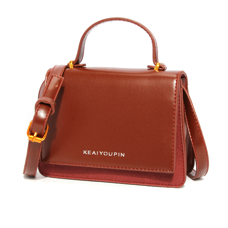 Lovely Trendy  Cube Wine Red PU Crossbody Bag
