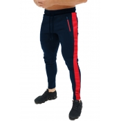 Lovely Casual Mid Waist Navy Sweatpants