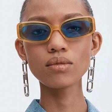 Lovely Stylish Yellow PC Sunglasses