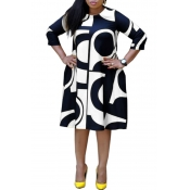 Lovely Casual Geometric Printed White Plus Size Kn