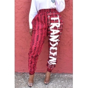 Lovely Casual Letter Printed Red Pants