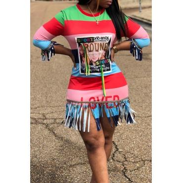 Lovely Casual Tassel Design Multicolor Knee Length T-shirt Dress