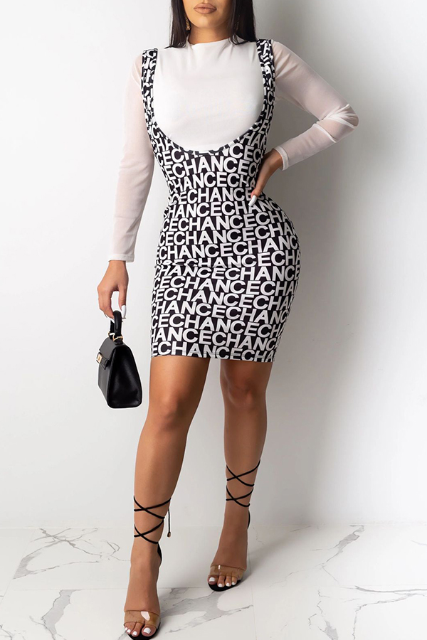 Lovely Casual Letter Printed White Two-piece Skirt Set