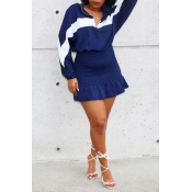 Lovely Casual Patchwork Dark Blue Two-piece Skirt