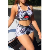 Lovely Casual Letter Printed Grey Two-piece Shorts