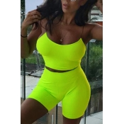 Lovely Sportswear Basic Yellow Two-piece Shorts Se
