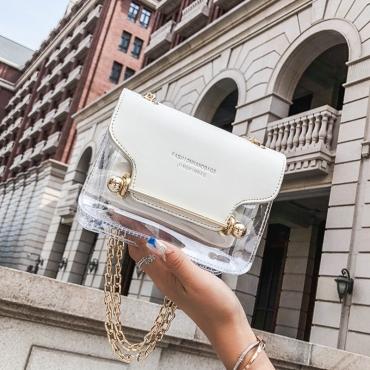 Lovely Trendy Chain Strap White Crossbody Bag