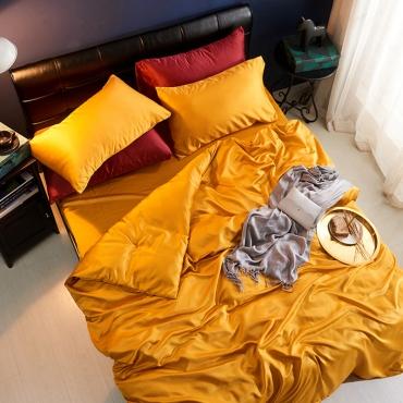 Lovely Leisure Basic Yellow Bedding Set