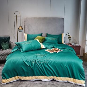 Lovely Cosy Letter Print Blackish Green Bedding Set