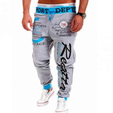 Lovely Sportswear Letter Light Grey Pants