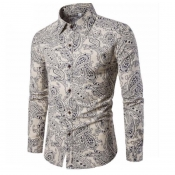 Lovely Stylish Print White Shirt