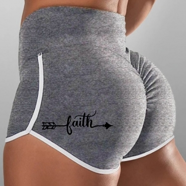 lovely Sportswear Letter Print Grey Shorts