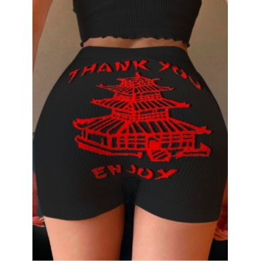 Lovely Sportswear Letter Print Black Shorts